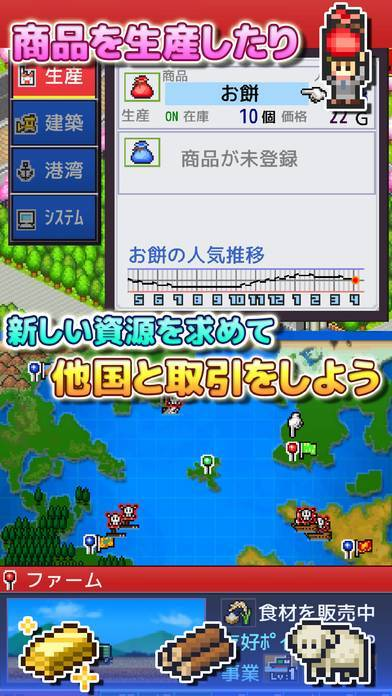 「出港!!コンテナ丸」のスクリーンショット 3枚目