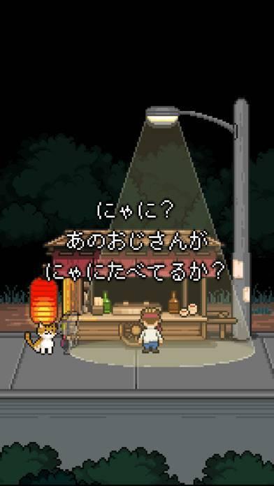 「くまのレストラン」のスクリーンショット 2枚目