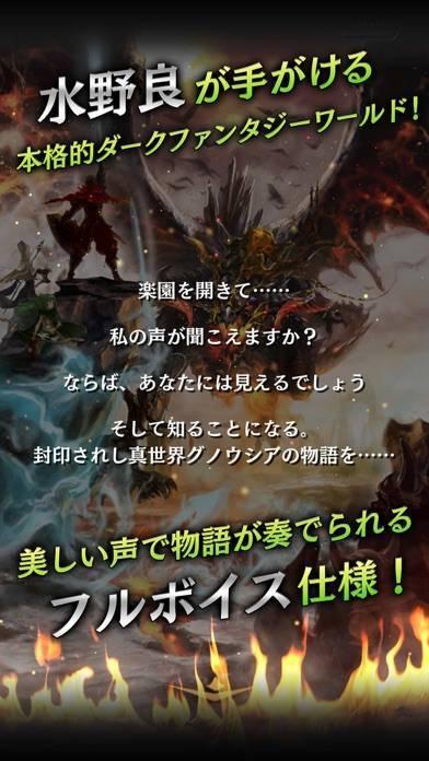 「【新作】カード&ダークネス ラストグノウシア」のスクリーンショット 2枚目