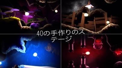 「SHINE - 光の旅」のスクリーンショット 3枚目