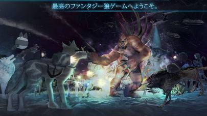 「X-Wolf Online」のスクリーンショット 1枚目