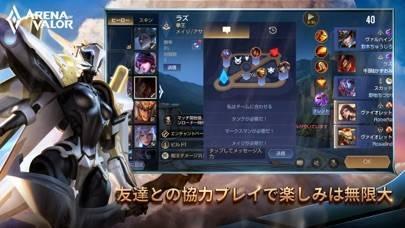 「伝説対決 -Arena of Valor-」のスクリーンショット 2枚目