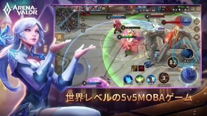 「伝説対決 -Arena of Valor-」のスクリーンショット 1枚目