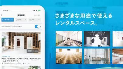 「インスタベース - レンタルスペース・貸し会議室の検索予約」のスクリーンショット 2枚目