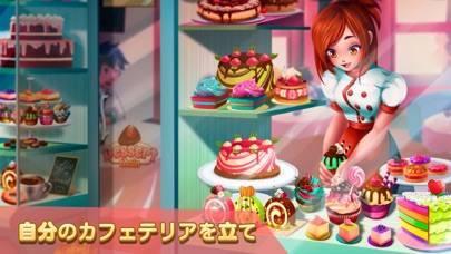 「Dessert Chain: デザートクッキングゲーム」のスクリーンショット 2枚目