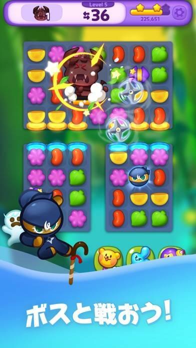 「クッキーラン:パズルワールド」のスクリーンショット 3枚目