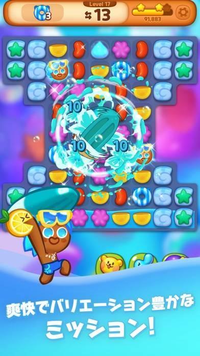 「クッキーラン:パズルワールド」のスクリーンショット 2枚目