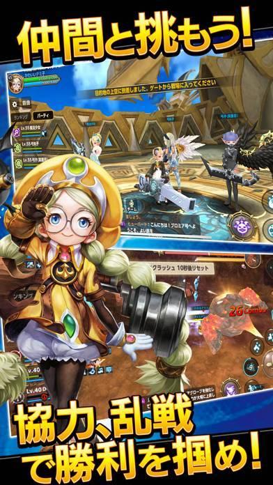 「ドラゴンネストM 協力バトル・オンライン協力プレイRPG」のスクリーンショット 3枚目