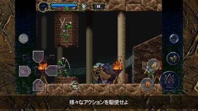 「悪魔城ドラキュラX 月下の夜想曲」のスクリーンショット 2枚目