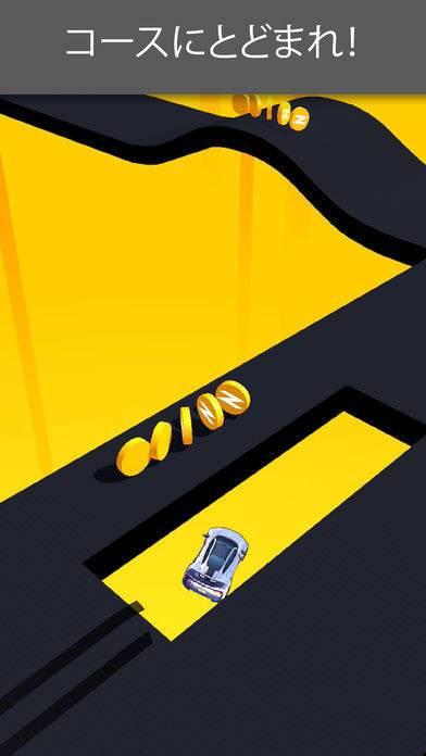 「Skiddy Car」のスクリーンショット 2枚目