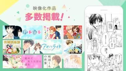 「マンガMee-人気の少女漫画が読めるマンガアプリ」のスクリーンショット 2枚目