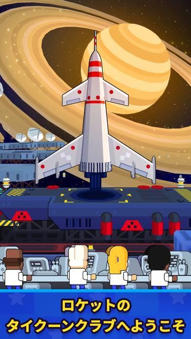 「Rocket Star: 宇宙工場経営シュミレーションゲーム」のスクリーンショット 3枚目