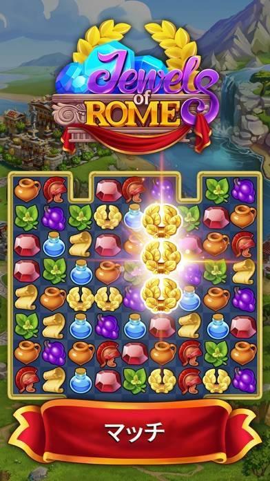 「Jewels of Rome: ローマの宝石」のスクリーンショット 1枚目