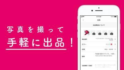 「Alice.style:簡単レンタルアプリ(アリススタイル)」のスクリーンショット 3枚目