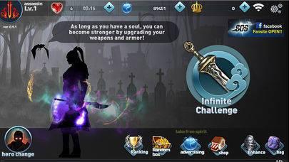 「SOS Infinity」のスクリーンショット 3枚目