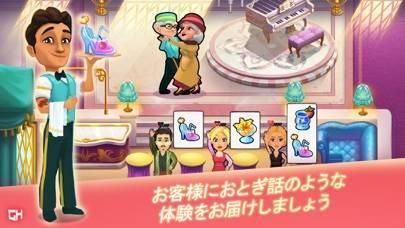 「ホテル・エバーアフター: エラの願い!」のスクリーンショット 2枚目