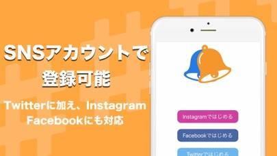 「#シャベル - カジュアル通話アプリ」のスクリーンショット 2枚目