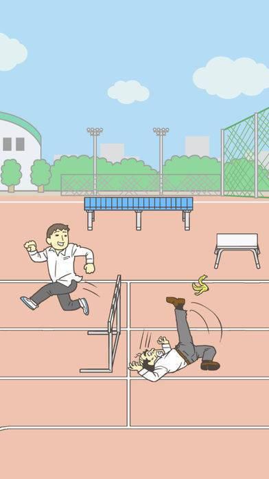「学校サボる! - 脱出ゲーム」のスクリーンショット 2枚目