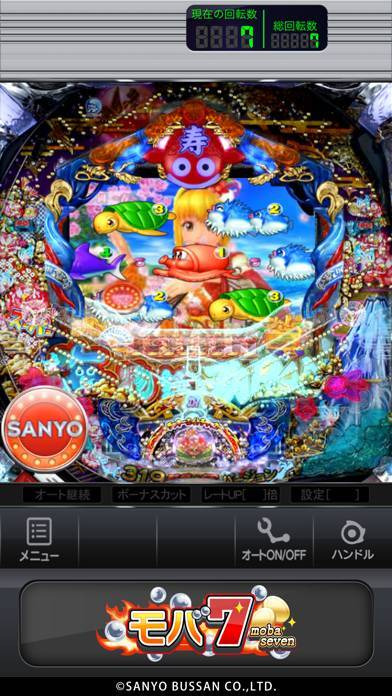 「[モバ7]CRスーパー海物語 IN JAPAN」のスクリーンショット 3枚目