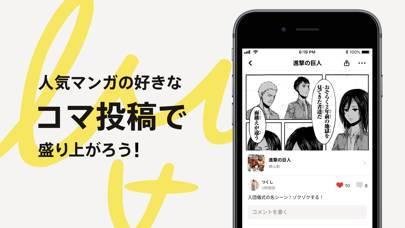 「アル - マンガの新刊通知を発売日に」のスクリーンショット 3枚目