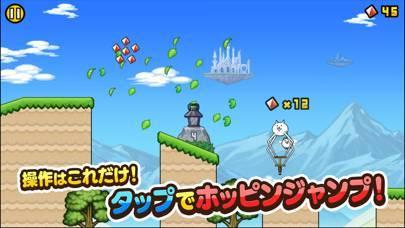 「GO!GO!ネコホッピング」のスクリーンショット 3枚目
