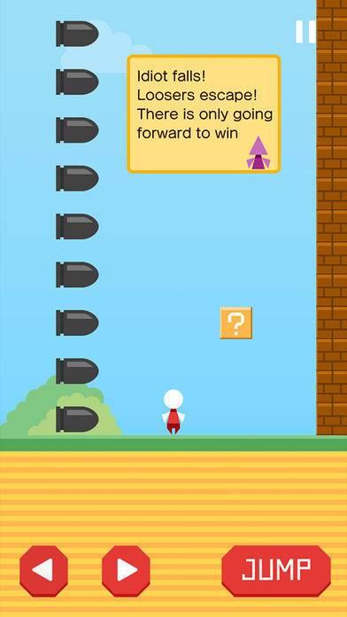 「Mr. Go Home  おもしろいゲーム」のスクリーンショット 3枚目