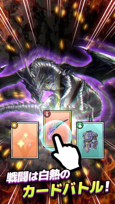 「放置ゲーム カードギャザリング」のスクリーンショット 3枚目