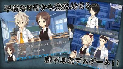 「【高難易度 戦略シミュレーション】ドリームゲーム」のスクリーンショット 2枚目