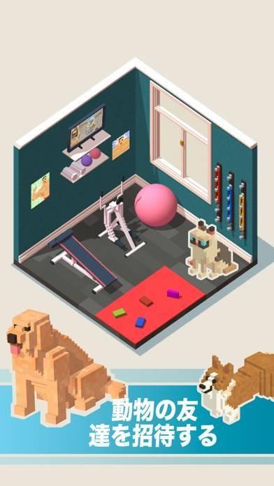 「動物の家」のスクリーンショット 3枚目
