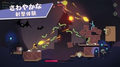 「Stick Fight: The Game Mobile」のスクリーンショット 3枚目