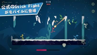 「Stick Fight: The Game Mobile」のスクリーンショット 2枚目