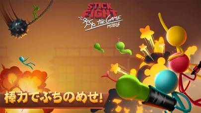 「Stick Fight: The Game Mobile」のスクリーンショット 1枚目