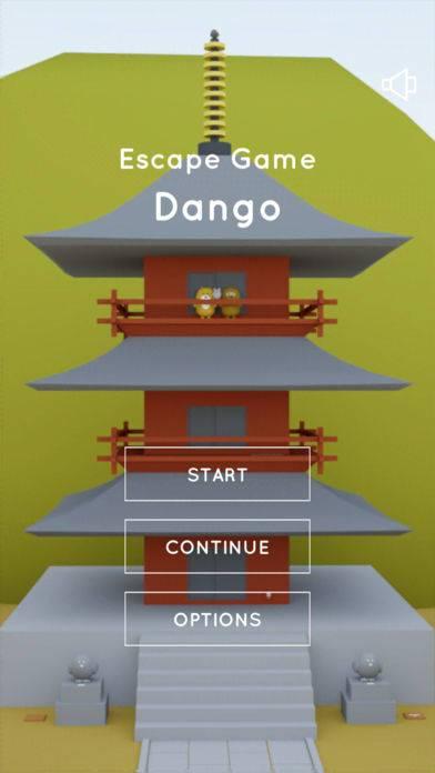「脱出ゲーム Dango」のスクリーンショット 1枚目