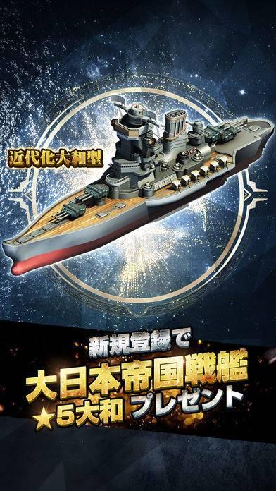 「ブラックアイアン:逆襲の戦艦島」のスクリーンショット 2枚目
