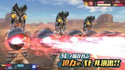 「ウルトラ怪獣バトルブリーダーズ」のスクリーンショット 2枚目