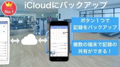 「筋トレ カレンダー シンプルな筋トレ(きんとれ)記録アプリ」のスクリーンショット 2枚目
