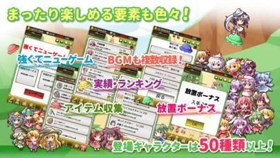 「東方幻想防衛記Plus」のスクリーンショット 3枚目