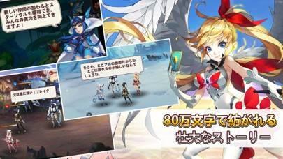 「ファイナルコントラクト-Fantasy Legend」のスクリーンショット 2枚目
