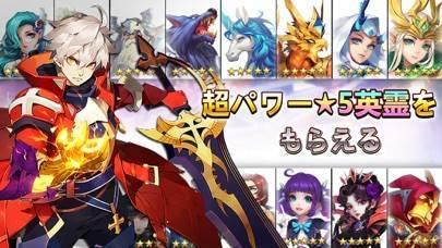 「ファイナルコントラクト-Fantasy Legend」のスクリーンショット 1枚目