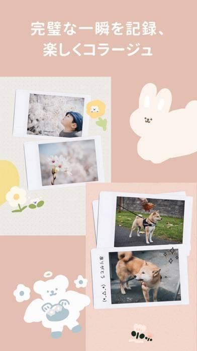 「Nichi:写真カラージュ、フォト編集」のスクリーンショット 2枚目