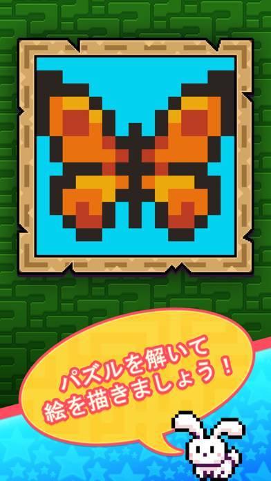 「Pixel Path」のスクリーンショット 2枚目