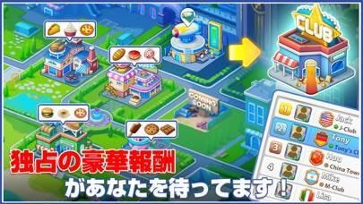 「ビンゴの旅 - 人気のカジノゲーム」のスクリーンショット 3枚目