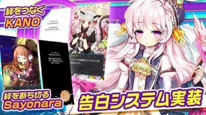 「メリーガーランド 美少女放置RPG」のスクリーンショット 3枚目
