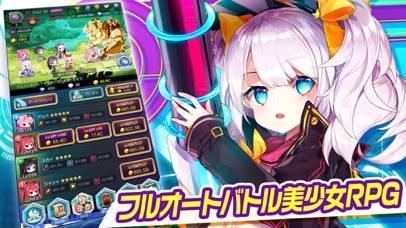 「メリーガーランド 美少女放置RPG」のスクリーンショット 1枚目