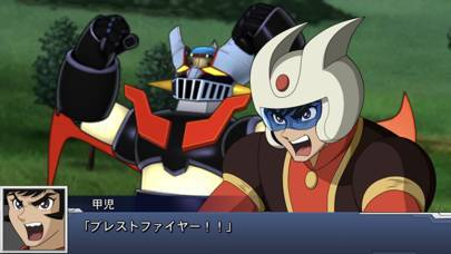 「スーパーロボット大戦DD」のスクリーンショット 2枚目