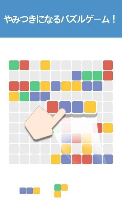 「1010! Color」のスクリーンショット 1枚目