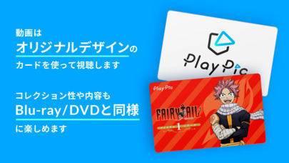 「PlayPic」のスクリーンショット 2枚目