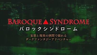 「バロックシンドローム BAROQUE SYNDROME」のスクリーンショット 1枚目