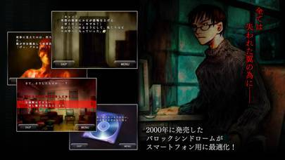 「バロックシンドローム BAROQUE SYNDROME」のスクリーンショット 2枚目