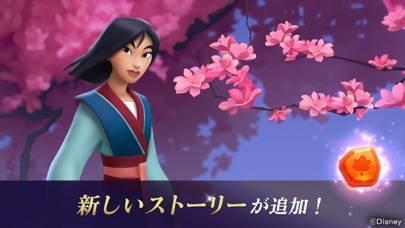 「ディズニープリンセス:マジェスティック・クエスト」のスクリーンショット 2枚目